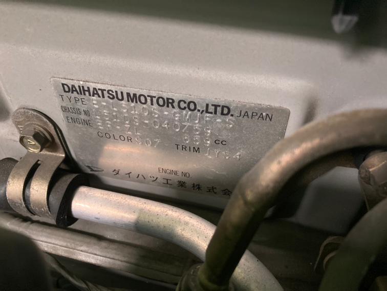 Мкпп Daihatsu Mira L510S EF-ZL 1994