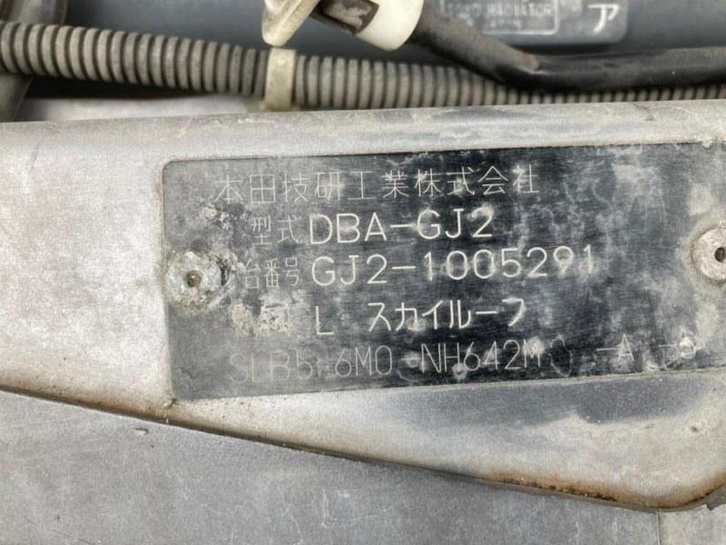 Акпп Honda Airwave GJ2 L15A 2001