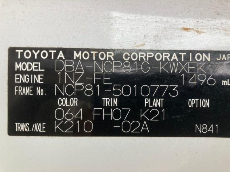 Акпп Toyota Sienta NCP81 1NZ 2003