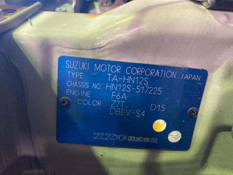 Двигатель Suzuki Kei HN12S F6A-T 1998