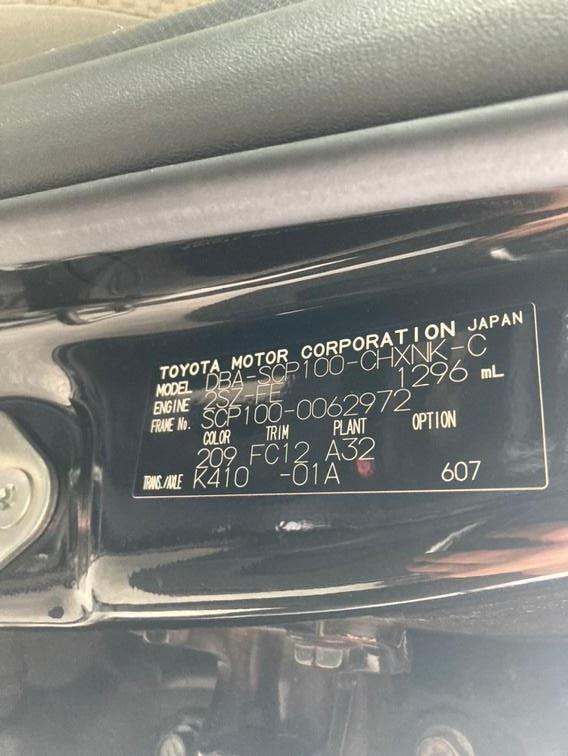 Акпп Toyota Ractis SCP100 2SZ 2005