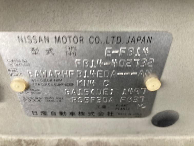 Мкпп Nissan Sunny B14 GA15DE 1993