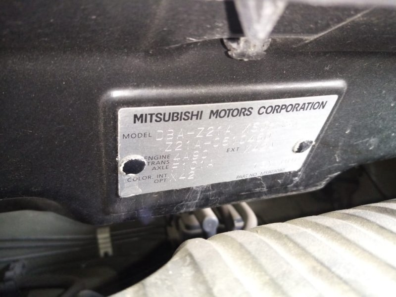 Акпп Mitsubishi Colt Z21A 4A90 2004