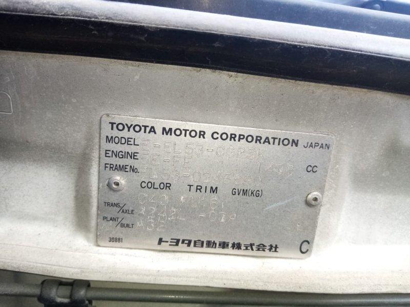 Акпп Toyota Corolla Ii EL53 5E-FE 1994