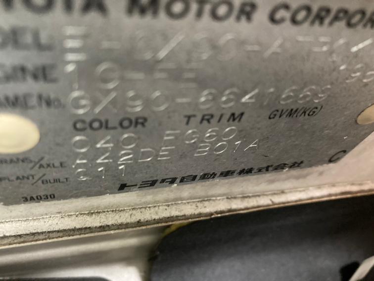 Консоль магнитофона Toyota Mark Ii GX90 1G 1992