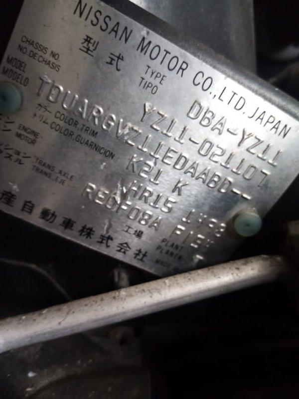 Акпп Nissan Cube Z11 HR15 2002