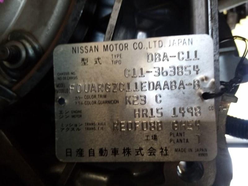 Акпп Nissan Tiida C11 HR15 2004