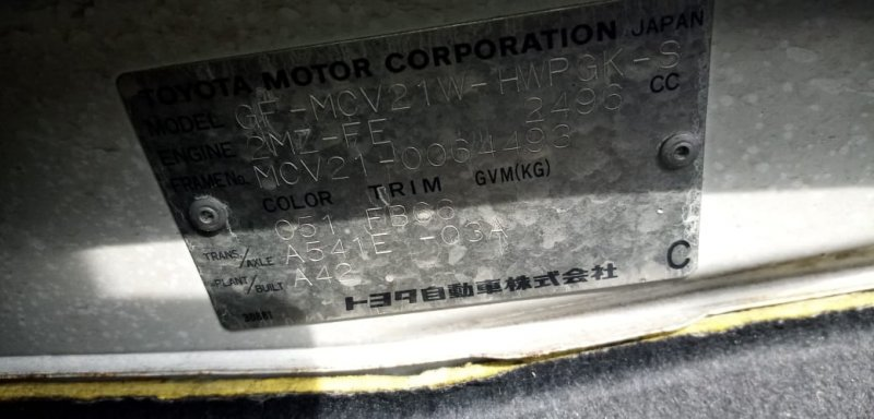 Обшивка дверей Toyota Mark Ii Qualis MCV20 1MZ 1997 задняя левая