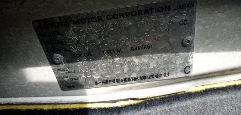Обшивка дверей Toyota Mark Ii Qualis MCV20 1MZ 1997 задняя правая