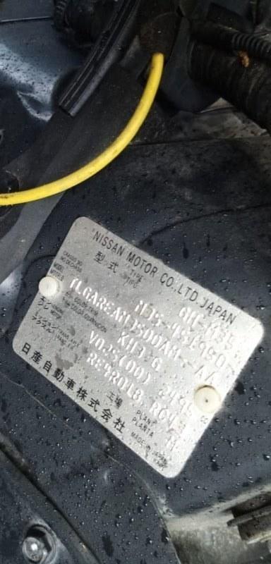 Ноускат Nissan Stagea M35 VQ25 2001