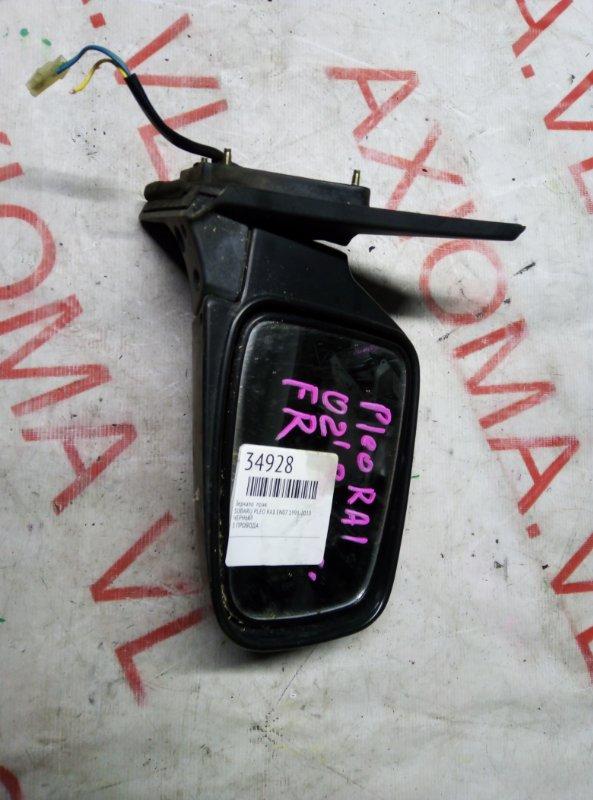 Зеркало Subaru Pleo RA1 EN07 1998 правое