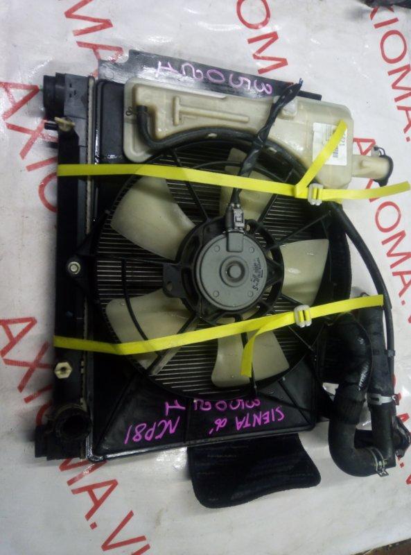 Радиатор двс Toyota Porte NCP81 1NZ-FE 2003