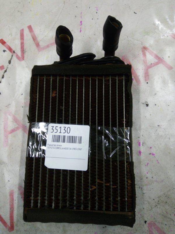 Радиатор печки Toyota Corolla AE80 3A 1983