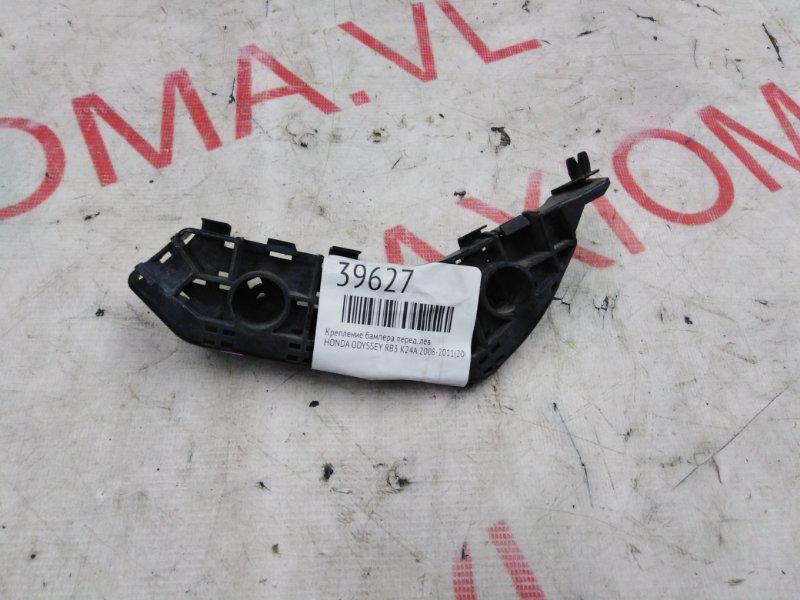 Крепление бампера Honda Odyssey RB3 K24A 2008 переднее левое