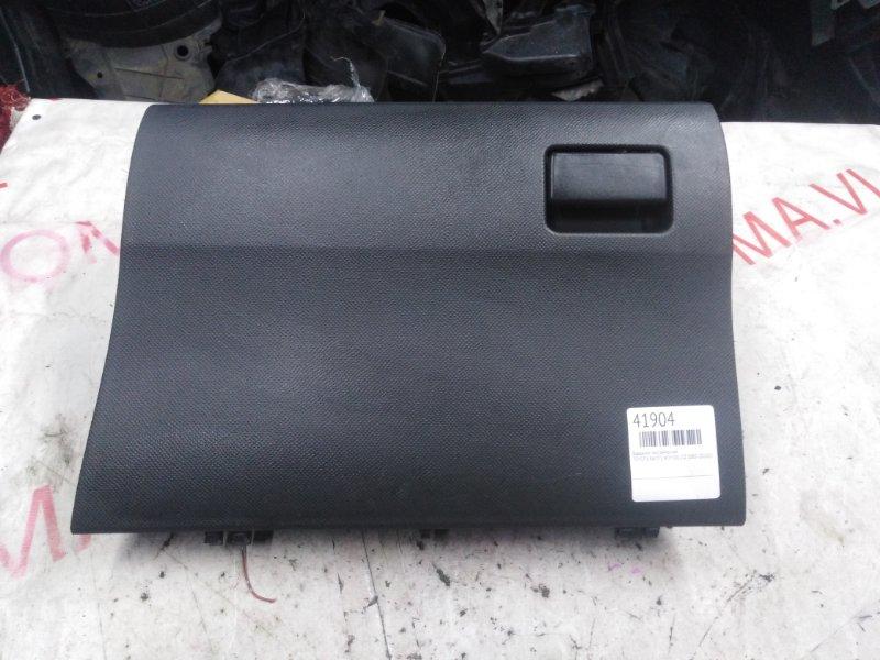 Бардачок пассажирский Toyota Ractis NCP100 2SZ 2005