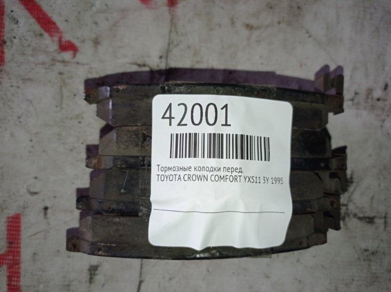Тормозные колодки Toyota Crown Comfort YXS11 3Y 1995 переднее