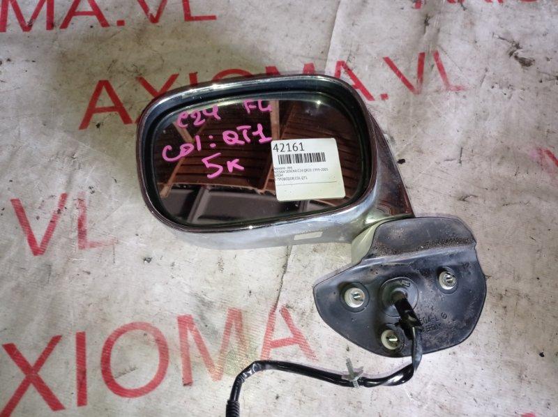 Зеркало Nissan Serena C24 QR20 1999 левое