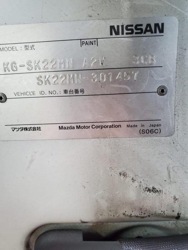 Двигатель Mazda Bongo SK22M R2 1999