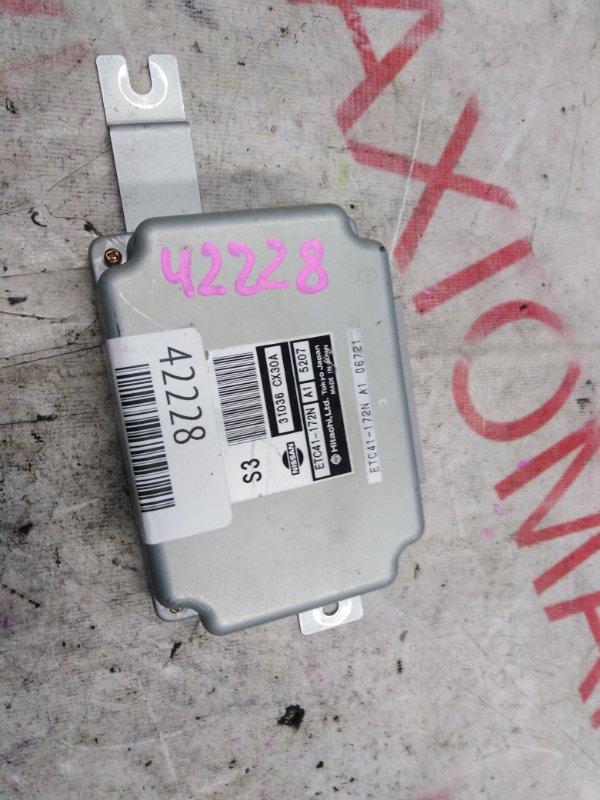 Блок управления акпп Nissan Serena TC24 QR20 2001