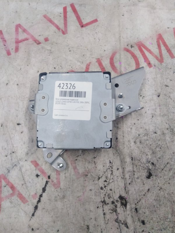 Блок управления подвеской Lexus Ls460 USF40 1UR-FSE 2006