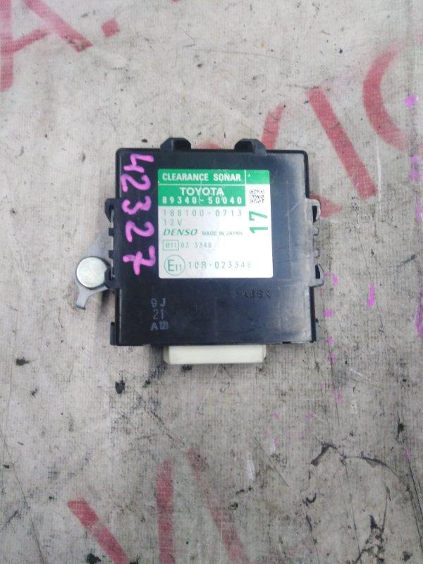 Блок управления парковкой Lexus Ls460 USF40 1UR-FSE 2006