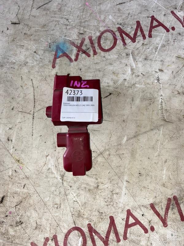 Клемма Toyota Allex NZE121 1NZ 2001