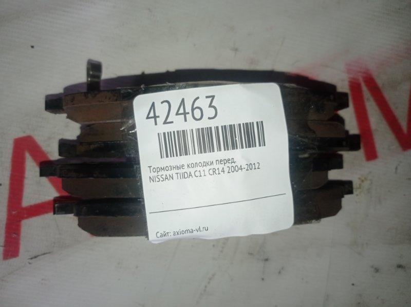 Тормозные колодки Nissan Tiida C11 CR14 2004 переднее