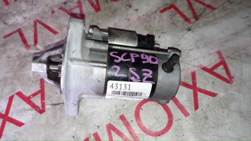 Стартер Toyota Vitz SCP90 2SZ 2001