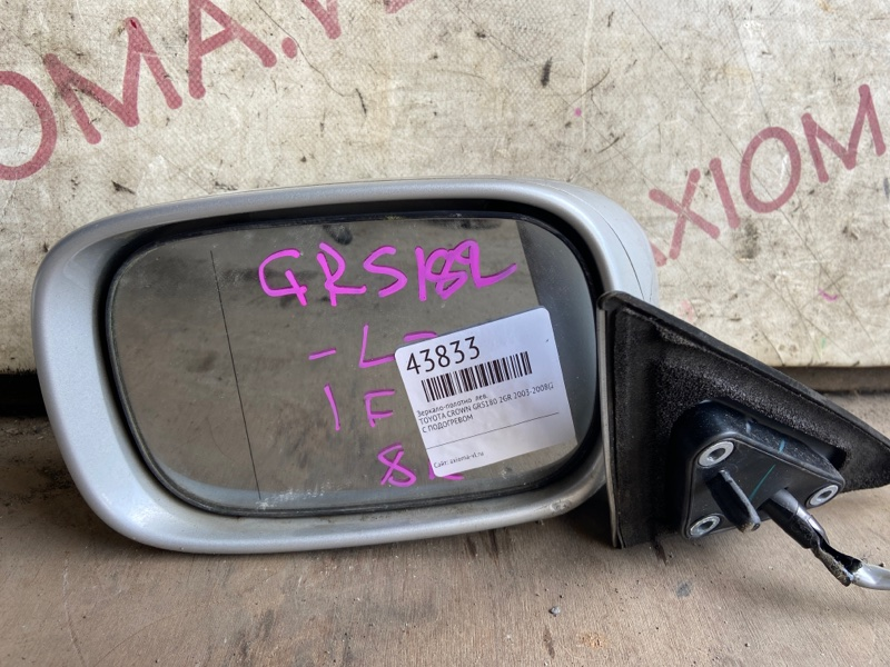 Зеркало-полотно Toyota Crown GRS180 2GR 2003 левое