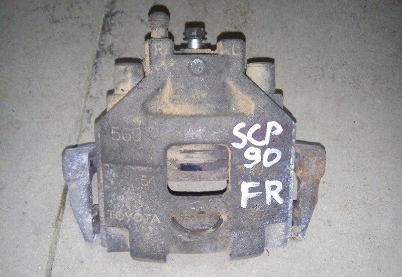 Суппорт Toyota Yaris SCP90 2SZ-FE 2008 передний правый