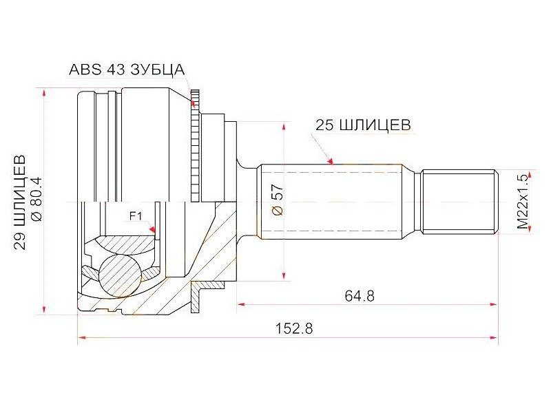 Шрус (граната) Mitsubishi Lancer Cedia CS2A 4G15