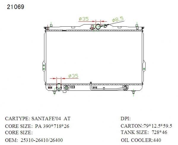 Радиатор охлаждения Hyundai Santa Fe 2.0D 2000