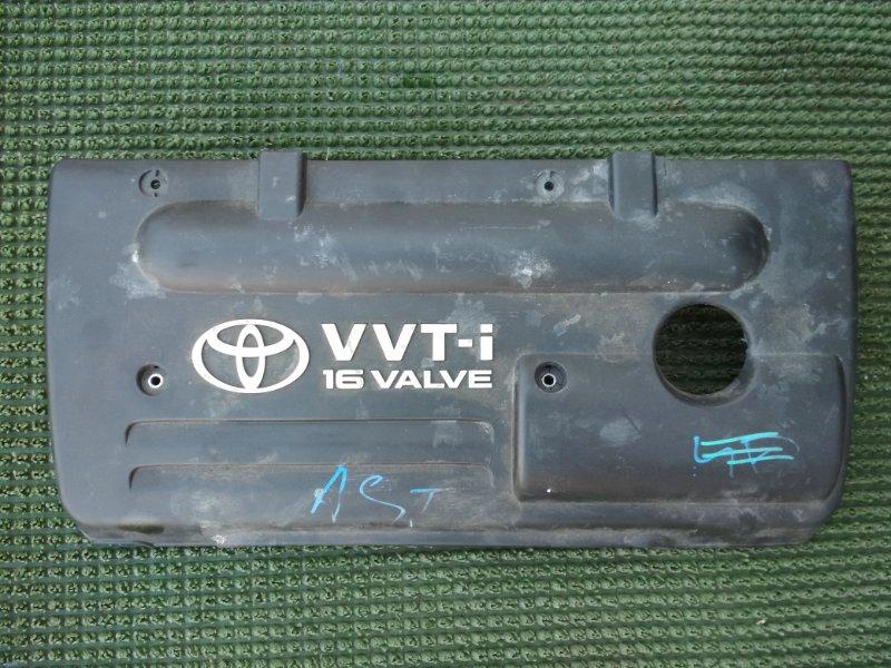 Крышка декоративная под капот Toyota Avensis ZZT250 1ZZFE 2001