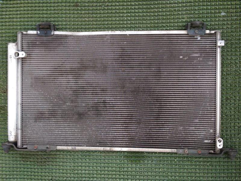 Радиатор кондиционера Toyota Avensis AZT250 1AZFE