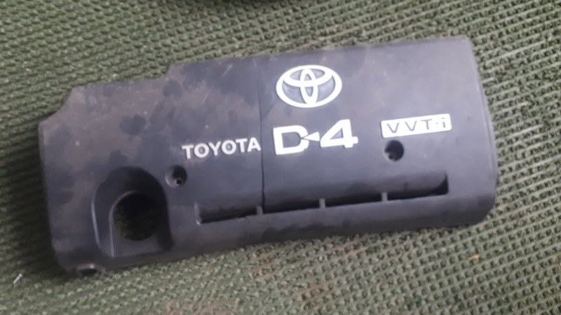Крышка декоративная под капот Toyota Avensis AZT251 2AZ-FSE 2007