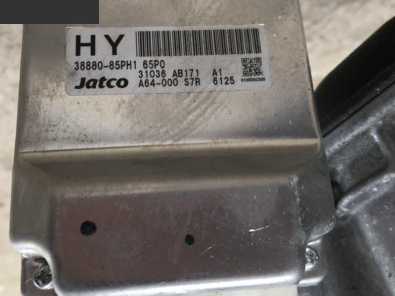 Блок управления кпп Mazda Flair MJ34S R06A