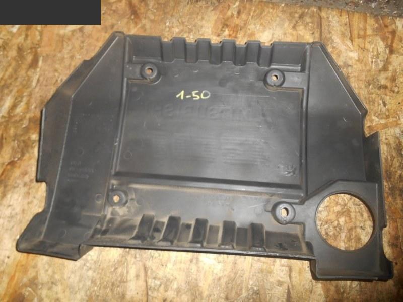 Крышка на двигатель декоративная Mitsubishi Dingo CQ2A 4G15