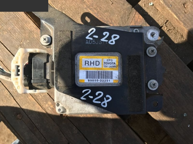 Блок управления рулевой рейкой Toyota Mark X GRX120 4GR-FSE