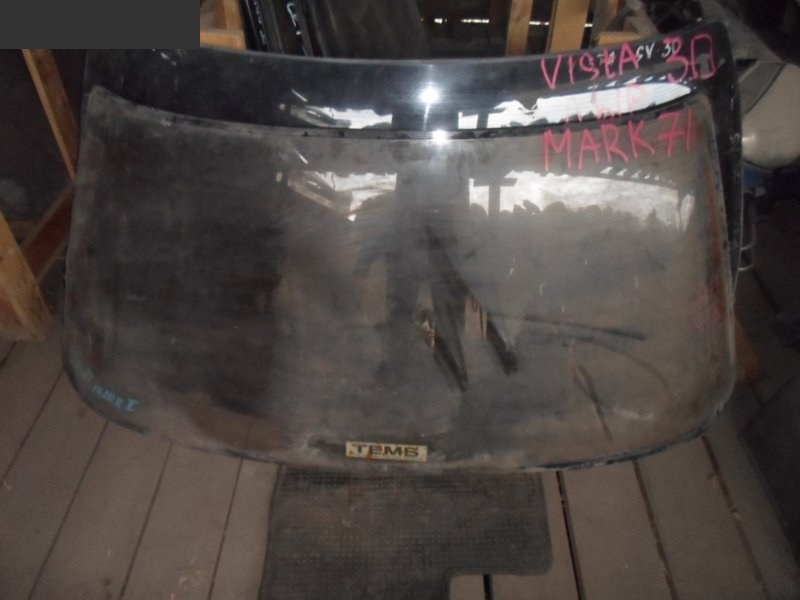 Стекло заднее Toyota Mark Ii GX71