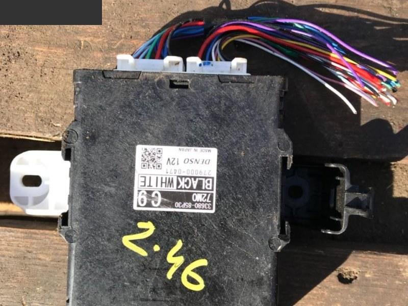 Блок управления двс Mazda Flair MJ34S R06A
