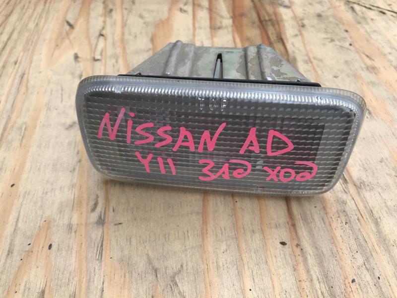 Фонарь заднего хода Nissan Ad VHNY11 QG18DE