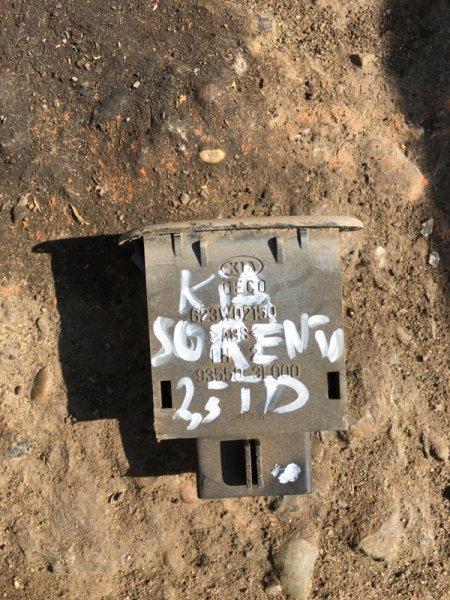 Кнопка открывания Kia Sorento 2002
