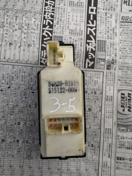 Блок управления стеклоподъемниками Mitsubishi Legnum EC3W 4G64