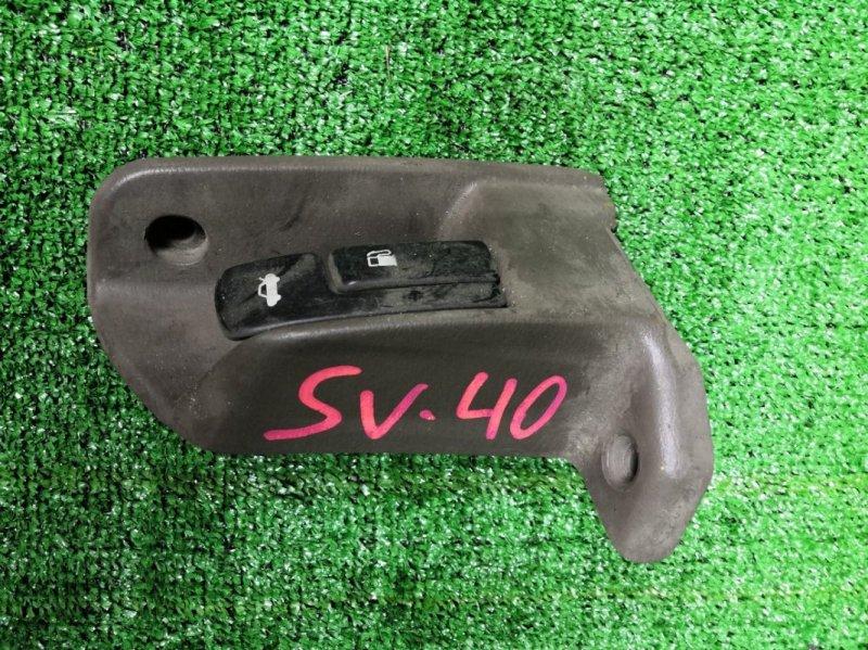 Рычаг открывания багажника Toyota Camry SV40