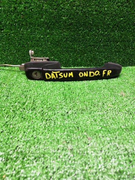 Ручка наружная Datsun On-Do передняя правая