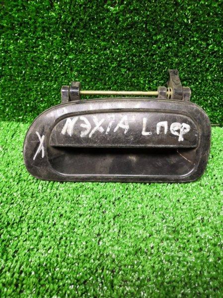 Ручка наружная Daewoo Nexia передняя левая