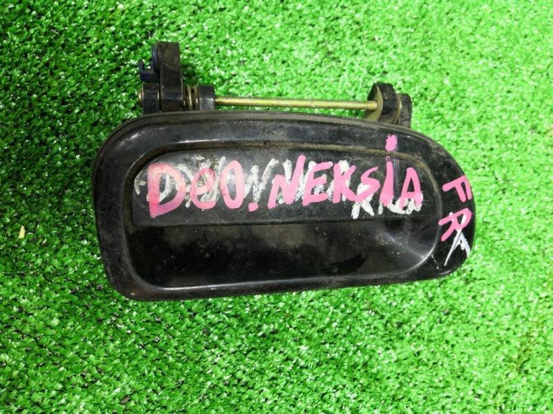 Ручка наружная Daewoo Nexia передняя правая