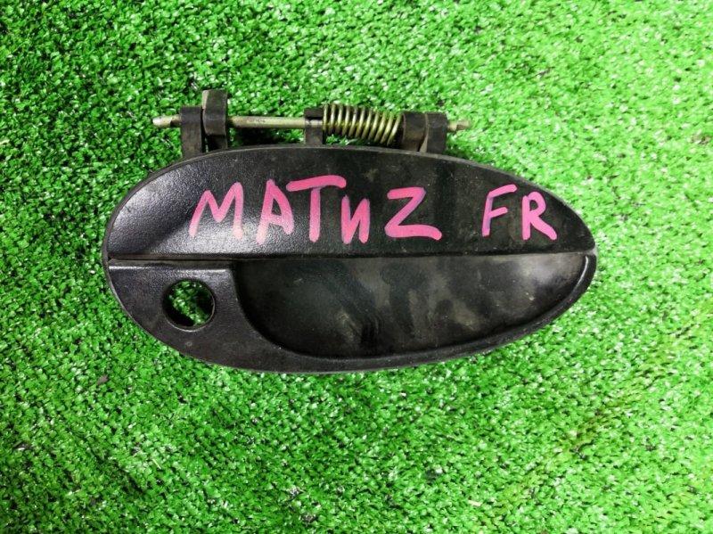 Ручка наружная Daewoo Matiz передняя правая