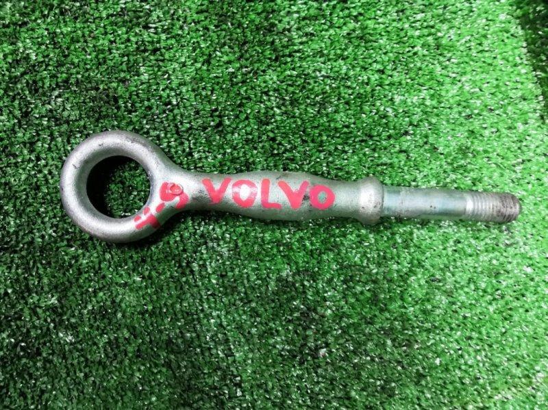 Буксировочный крюк Volvo Xc90 B5254T2