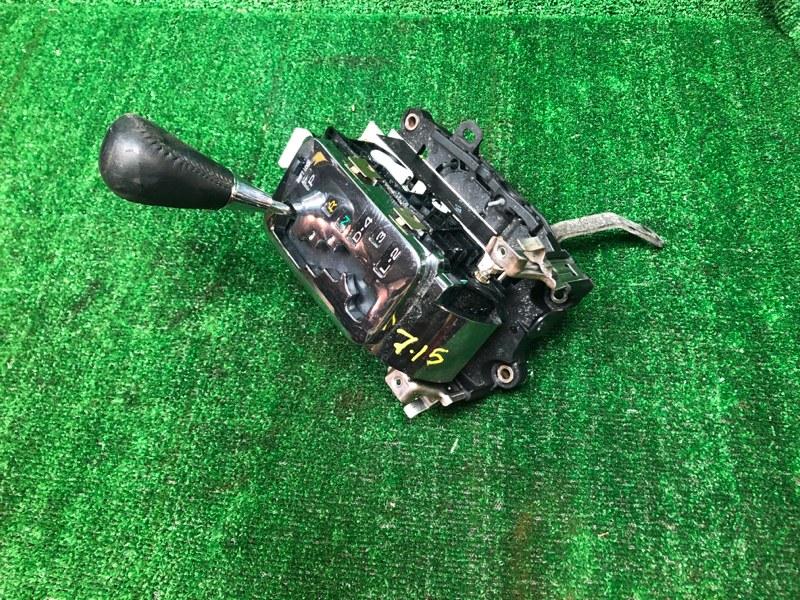 Рычаг переключения кпп Toyota Verossa JZX110 1JZ-FSE